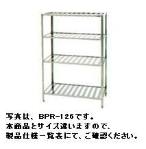 【送料無料】新品!マルゼン パンラック W1500*D750*H1800BPR-157