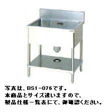 【送料無料】新品!マルゼン 一槽シンク W1200*D600*H800 BS1-126   [厨房一番]