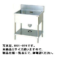 【送料無料】新品!マルゼン 一槽シンク W1200*D750*H800 BS1-127   [厨房一番]
