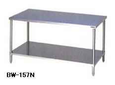 新品 マルゼン スノコ板付調理台(バックガードなし)1500×750×800 BW-157N