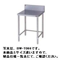 業務用 調理台 マルゼン W1500×D750×H800 ご注文で当日配送 新品 マルゼン調理台 三方枠 新着セール BW-T157 mm スノコなし バックガードあり 幅1500x奥行750x高さ800