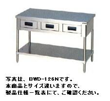 業務用 調理台 マルゼン W1000×D600×H800 新品 BWD-106N 在庫限り [並行輸入品] 1000×600×800 引出しスノコ板付調理台 バックガードなし