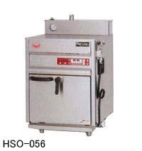 【送料無料】新品!マルゼン  電気式ヘルシースピードオーブン W570*D600*H770 HSO-056 [厨房一番]
