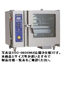 【送料無料】新品!マルゼン電気式スチームコンベクションオーブン(スーパースチーム)デラックスシリーズW1030*D750*H1100SSC-C10DCNU[厨房一番]