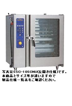 【送料無料】新品!マルゼン電気式スチームコンベクションオーブン(スーパースチーム)スタンダードシリーズW1030*D750*H1100SSC-C10SCNU[厨房一番]