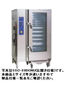 【送料無料】新品!マルゼン電気式スチームコンベクションオーブン(スーパースチーム)デラックスシリーズW1190*D780*H1885SSC-C20DCNU[厨房一番]