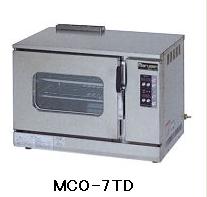 新品 新品 マルゼンガス式 ビックオーブン MCO-7TE, 大きいサイズ専門店 ラポッシュ 4d9c398a