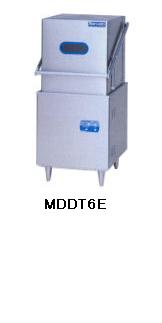 【送料無料】新品!マルゼン 電気式エコタイプ食器洗浄機【トップクリーン・ドアタイプ】 MDDT6E[厨房一番]