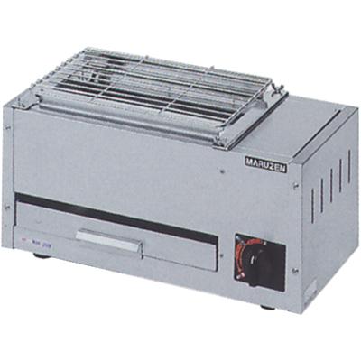 新品 マルゼン 下火式焼物器 ステンレスガスバーナー・熱板タイプ兼用型 MGK-202B
