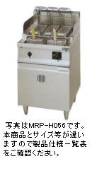 業務用 スパゲティ釜 マルゼン W450×D650×H800 新品 マルゼンハイグレードガス反転スパゲティ釜幅450×奥行650×高さ800(バック+150)(mm)MRP-HT046