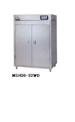 業務用厨房機器 国内正規品 送料無料 超激得SALE 新品 マルゼン MSH30-61WD 食器消毒保管庫
