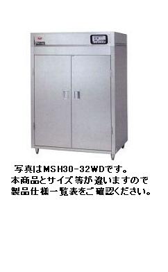 【送料無料】新品!マルゼン 食器消毒保管庫 MSH40-81WD [厨房一番]