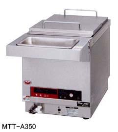 【送料無料】新品!マルゼン電気式TTホットクッカーW350*D550*H420MTT-A350[厨房一番]