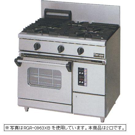 新品 マルゼン ガスレンジ NEWパワークックシリーズ幅900mm2口コンロ+1オーブン RGR-0962XD