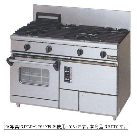 【新品】マルゼン NEWパワークックガスレンジ(5口) RGR-1265XC