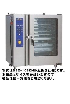 【送料無料】新品!マルゼン電気式スチームコンベクションオーブン(スーパースチーム)スタンダードシリーズW1030*D750*H840SSC-C06SCNU[厨房一番]