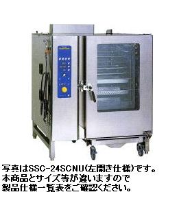 【送料無料】新品!マルゼン電気式スチームコンベクションオーブン(スーパースチーム)スタンダードシリーズW1190*D1100*H1365SSC-C24SCNU[厨房一番]