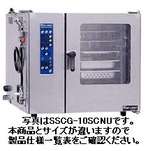 【送料無料】新品!マルゼン ガス式 スチームコンベクションオーブン SSCG-06SCNU