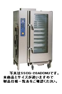 【送料無料】新品!マルゼンスチームコンベクションオーブン《ガススーパースチーム》デラックスシリーズW1235*D1135*H1365SSCG-24DCNU[厨房一番]