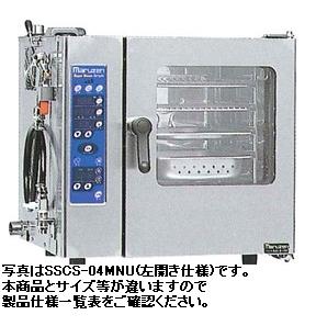 【送料無料】新品!マルゼン電気式スチームコンベクションオーブン(スーパースチーム)シンプルシリーズW630*D650*H645SSCS-05MNU[厨房一番]