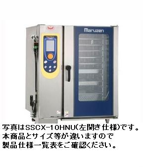 【送料無料】新品!マルゼン電気式スチームコンベクションオーブン(スーパースチーム)エクセレントシリーズW900*D830*H815SSCX-06HNU[厨房一番]
