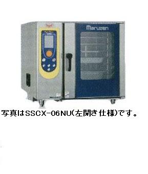 業務用厨房機器 送料無料 新品 マルゼン電気式スチームコンベクションオーブン H815SSCX-06NU 激安格安割引情報満載 スーパースチーム 18%OFF D830 エクセレントシリーズW900