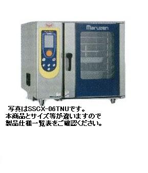 【送料無料】新品!マルゼン電気式スチームコンベクションオーブン(スーパースチーム)エクセレントシリーズパススルータイプ・芯温センサー3本仕様W900*D850*H815SSCX-P06THNU[厨房一番]