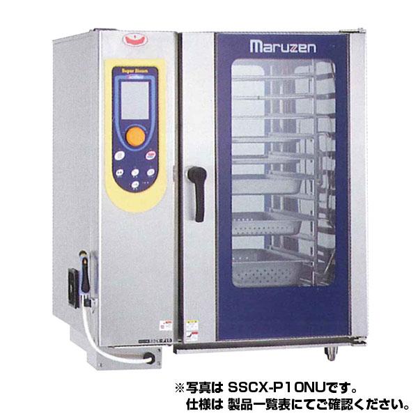 【送料無料】新品!マルゼン電気式スチームコンベクションオーブン(スーパースチーム)エクセレントシリーズパススルータイプ・芯温センサー3本仕様W900*D850*H1090SSCX-P10TNU[厨房一番]