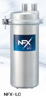 【送料無料】新品!メイスイ 業務用浄水器I型  NFX-LC[厨房一番]