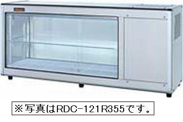 業務用厨房機器 10%OFF 送料無料 新品 ネスター 激安セール 冷蔵ディスプレイケース RDC-121L355B 左 84L