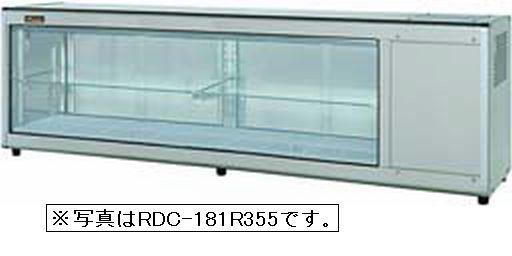 業務用厨房機器 送料無料 好評 新品 ネスター お得 RDC-181L355B 冷蔵ディスプレイケース 143L 左
