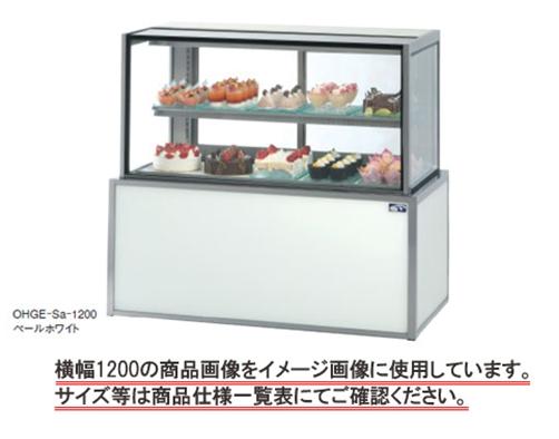着後レビューで 送料無料 業務用厨房機器 送料無料 新品 大穂 低温高湿冷蔵ショーケース 入荷予定 OHGE-Sb-1500