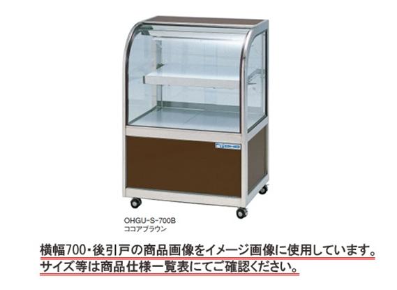 業務用厨房機器 人気商品 送料無料 激安超特価 新品 大穂 両面引戸 OHGU-Sf-1500W 冷蔵ショーケース