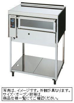 【送料無料】新品!オザキ 2型 ガスピザオーブン940 2型 W940*D750*H1500(mm)[厨房一番], パソコンレンタルマン:fc027298 --- sunward.msk.ru