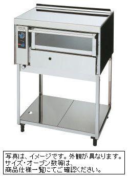 【送料無料】新品!オザキ ガスピザオーブン940 2型イタリアンスタイル W940*D750*H1500(mm)[厨房一番]