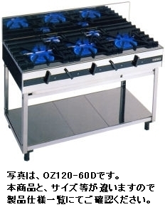 【送料無料】新品!オザキ ガステーブル(4口)(両面式) W1000*D1100*H800(mm) OZ100-110DB [厨房一番]
