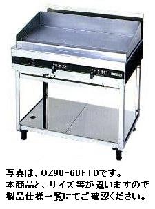 【送料無料】新品!オザキ ガステーブル(フライトップ) W1000*D750*H800(mm) OZ100-75FTD [厨房一番]