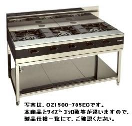 【送料無料】新品!オザキ ガステーブル(3口+ヒートトップ) ワイドレシーバー W1000*D750*H800(mm) OZ1000-750EC5×3 [厨房一番]