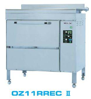 【送料無料】新品!オザキガス炊飯レンジW740*D600*H780(mm)OZ11RRECII[厨房一番]