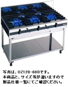 【送料無料】新品!オザキ ガステーブル(7口)立消え安全装置付きXシリーズ W1800*D750*H850(mm) OZ180-75DX [厨房一番]