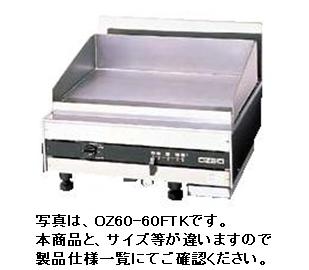 【送料無料 OZ50-75FTK】新品!オザキ ガス卓上コンロ(フライトップ)W500*D750*H250(mm) OZ50-75FTK [厨房一番], 山星書店:291df933 --- sunward.msk.ru