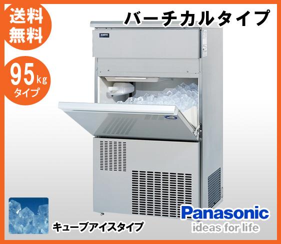 新品 パナソニック 製氷機 SIM-S9500B95kg バーチカルタイプ業務用 製氷機 パナソニック 製氷機