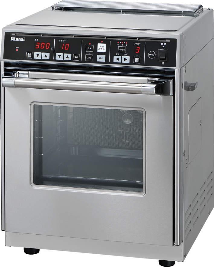 【送料無料】新品!リンナイ ガス高速オーブン 卓上 RCK-10AS [厨房一番]
