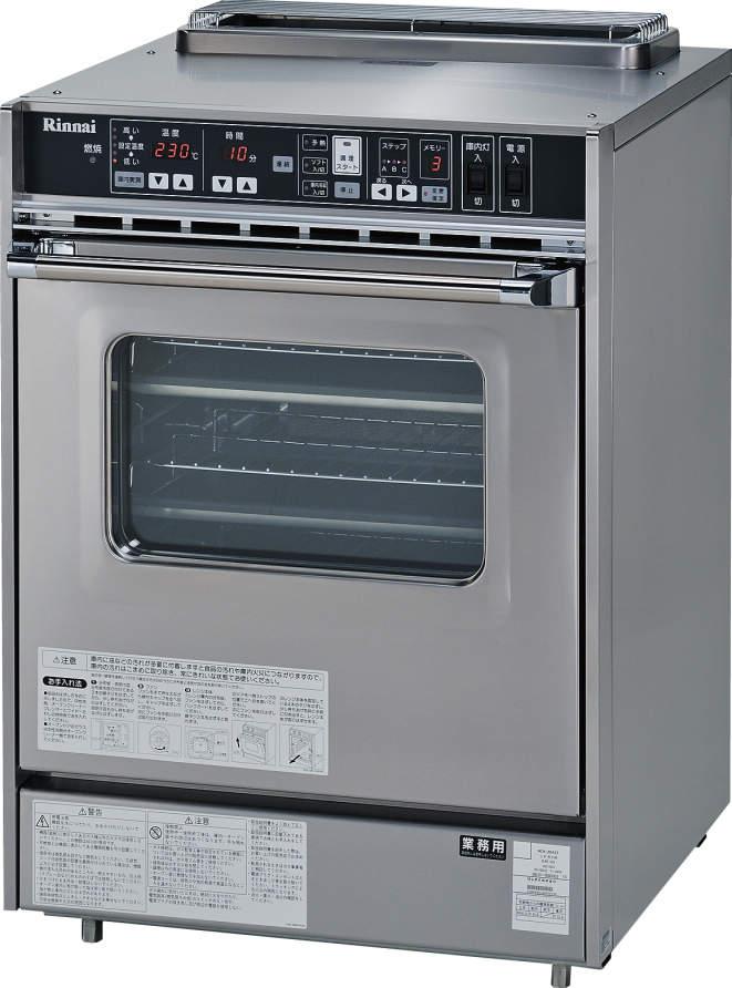 【送料無料】新品!リンナイ ガス高速オーブン 中型 RCK-20AS3 [厨房一番]