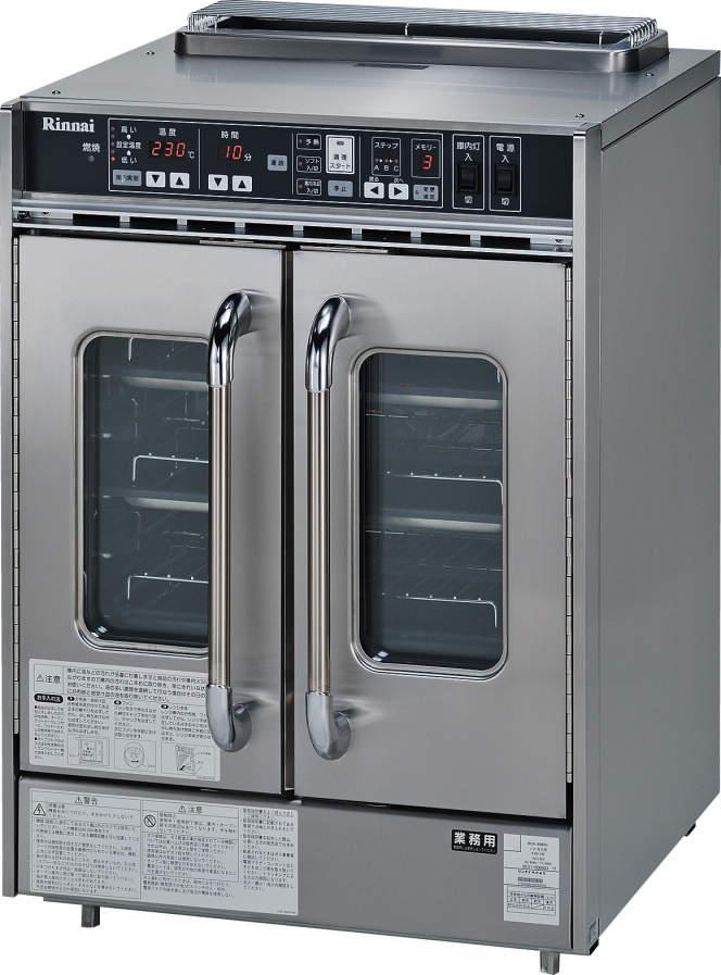 【送料無料】新品!リンナイ ガス高速オーブン 中型 RCK-20BS3 [厨房一番]