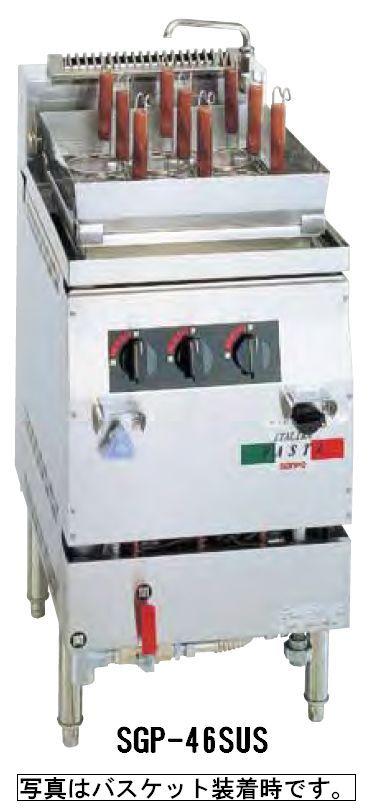 業務用厨房機器 送料無料 新品 ガス式パスタボイラー 日本正規代理店品 SANPO 贈呈 SGP-46SUS