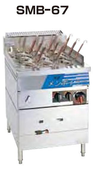 【送料無料】新品!SANPO ガス式高速メンボイラー(テボ9個) SMB-67 [厨房一番]