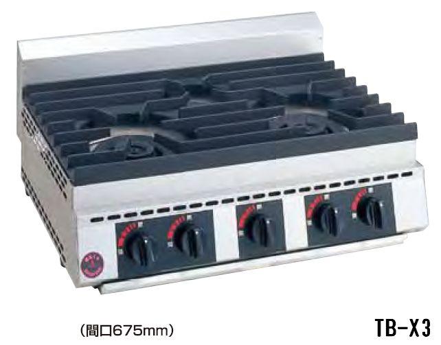 【送料無料】新品!SANPO ガステーブルコンロ(3口・卓上) TB-X3 [厨房一番]