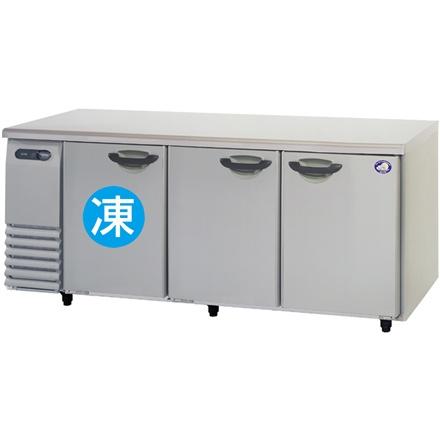 【送料無料】新品!パナソニック(旧サンヨー) コールドテーブル冷凍冷蔵庫 SUR-K1861CSA(旧 SUR-G1861CB)[厨房一番]
