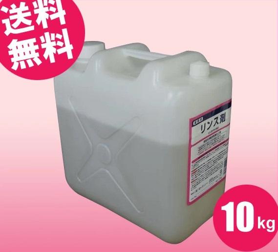 【業務用】食器洗浄機用乾燥仕上剤 リンスドライMD 10Kg 【厨房一番】